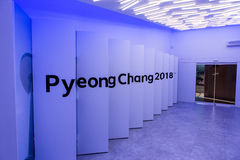 Interactive Pavilion `2018 Pyeongchang House`. GANGNEUNG, SOUTH KOREA - JANUARY, 2017: Interactive Pavilion `2018 Pyeongchang House Royalty Free Stock Image