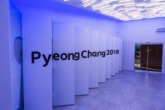 ` Interattivo della Camera di Pyeongchang del ` del padiglione 2018 Immagine Stock Libera da Diritti