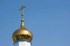 Intercession Cathedral. In Samara city. Built in 19th century. Russia Royalty Free Stock Photos