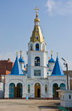 Intercession Cathedral. In Samara city. Built in 19th century. Russia Stock Image