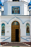 Intercession Cathedral. In Samara city. Built in 19th century. Russia Stock Images