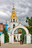 Intercession Cathedral in Samara, Russia Stock Photos