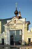 Intercession Monastery in Kharkov. Ukraine Stock Photography