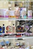 Intercharm XII Międzynarodowa mydlarnia i kosmetyka Moskwa jesieni Powystawowi sposoby dla opieki ciało Ð ¡ ryza Zdjęcia Royalty Free