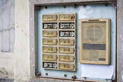 Intercom, secure entrance to the house Stock Photo