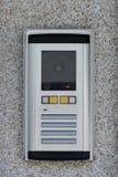 Intercomunicador en el cierre de la pared para arriba Imagenes de archivo