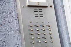 Intercomunicador urbano do apartamento Imagens de Stock