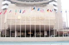 Intercontinental Bucharest Royalty Free Stock Photo