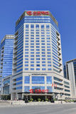 Intercontinental Hotel, Beijing Financial Street, China royalty free stock images