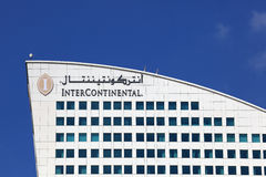 Intercontinental hotel in Dubai Royalty Free Stock Photos