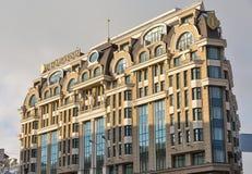 InterContinental Hotel in Kiev, Ukraine. Royalty Free Stock Photo