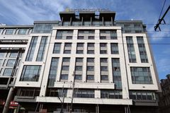 Intercontinental hotel in Moscow Stock Photography