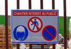 Interdit au public (Frances) Photo stock