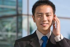 interes azjatykci chińczyk Zdjęcie Royalty Free