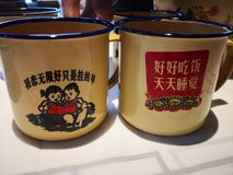 Interesting cups which was popular in 1950 to 1980. Now appears again in some chinese restaurants stock photo