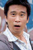Interestng Asian Man. Portrait of an interesting asian man with an honest face Royalty Free Stock Photography