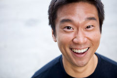 Interestng Asian Man. Portrait of an interesting asian man with an honest face Royalty Free Stock Image
