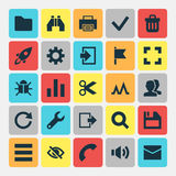 Interface Icons Set. Collection Of Dossier, People, Exit And Other Elements. Also Includes Symbols Such As Chart Royalty Free Stock Image