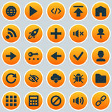 Interface Icons Set. Collection Of Tag, Audio, Upload And Other Elements. Also Includes Symbols Such As Privacy, Home Royalty Free Stock Images