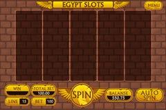 Interface principale et boutons de fond égyptien pour le jeu de machine à sous de casino illustration stock