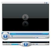 Interfaz del reproductor multimedia stock de ilustración