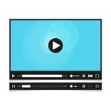 Interfaz del reproductor multimedia. Imágenes de archivo libres de regalías