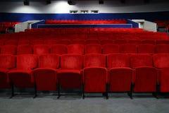 Interior 3 del cine Imagenes de archivo