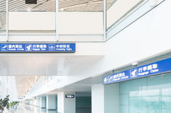 Interior of the airport Stock Photos