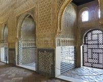 Interior of Alhambra Granada Royalty Free Stock Images