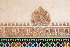 Interior of Alhambra Palace, Granada, Spain Royalty Free Stock Photography