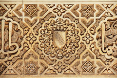 Interior of Alhambra Palace, Granada, Spain Royalty Free Stock Photo