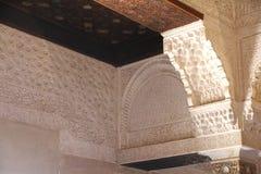 Interior of Alhambra Palace, Granada, Spain Stock Image