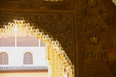 Interior of Alhambra Palace, Granada, Spain Royalty Free Stock Images