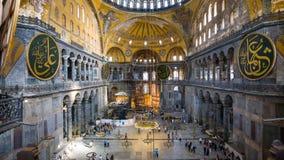 Interior of ancient basilica Hagia Sophia stock photo