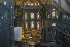 Interior av Hagia Sophia, Istanbul Arkivbild