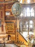 Interior of Aya Sophia in Istanbul, Turkey. Istanbul, Turkey - sept 3, 2011: Interior of Aya Sophia in Istanbul, Turkey. Hagia Sophia was an Orthodox basilica Royalty Free Stock Images