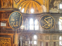Interior of Aya Sophia in Istanbul, Turkey. Istanbul, Turkey - sept 3, 2011: Interior of Aya Sophia in Istanbul, Turkey. Hagia Sophia was an Orthodox basilica Stock Photography