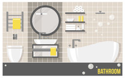 Interior beige modern bathroom Royalty Free Stock Photography
