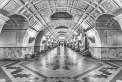 Interior of Belorusskaya subway station in Moscow, Russia Royalty Free Stock Photography