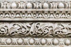Interior bizantino de Hagia Sophia en Estambul, Tu Foto de archivo