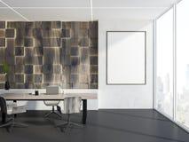 Interior blanco y de madera del despacho de dirección, marco libre illustration