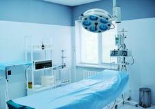 Interior bonito de um funcionamento cirúrgico Fotografia de Stock
