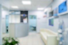 Interior borroso de la clínica imagen de archivo