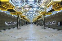 Interior of the Botanicheskaya metro station in Yekaterinburg, Russia Stock Images