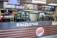 Minsk, Belarus, April 18, 2017: Interior of Burger King restaurant Royalty Free Stock Photography