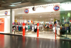 Interior of C&A fashion clothes store Stock Images