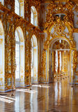 : Interior of Catherine Palace Stock Images