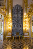 Interior of Catherine palace Royalty Free Stock Image