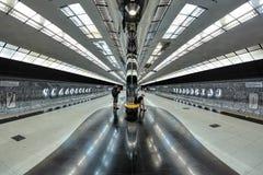 Interior of the Chkalovskaya metro station in Yekaterinburg, Russia Royalty Free Stock Photo