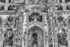 Interior of the Church of Grand Palace in Peterhof, Russia Royalty Free Stock Photo